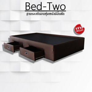เตียงลิ้นชัก ฐานรองเตียง เตียงเก็บของ ฐานรองที่นอน