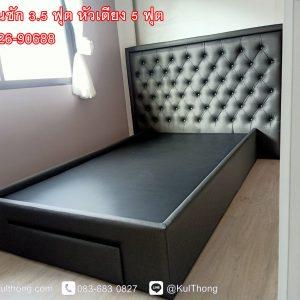 ฐานรองที่นอน 3.5 ฟุต เตียงมีลิ้นชัก