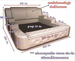 เตียงเก็บของ เตียงกล่อง เตียงใส่ของได้ เตียงมีฝาเปิด เตียงญี่ปุ่น เตียงเซน