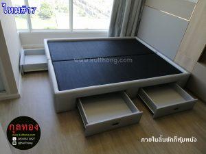 ฐานเตียงแบบไม่มีหัวเตียง เตียงลิ้นชักหุ้มหนัง ฐานรองที่นอน