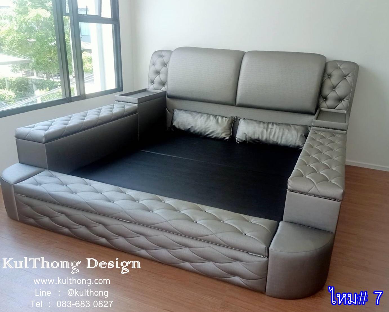 เตียงมีกล่อง เตียงกล่อง เตียงเก็บของ