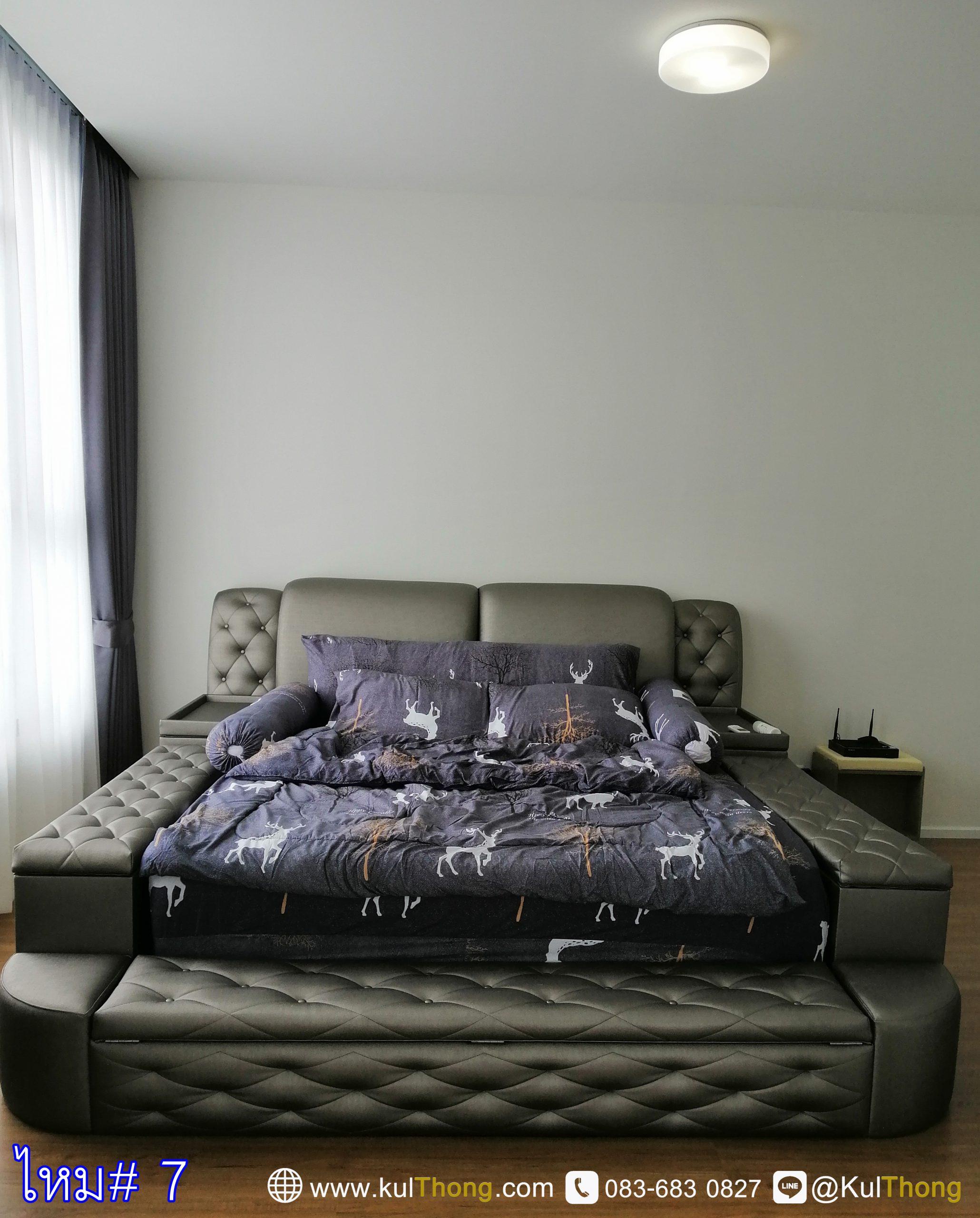 เตียงกล่องเก็บของ เตียงมีกล่อง เตียงมีฝาเปิด