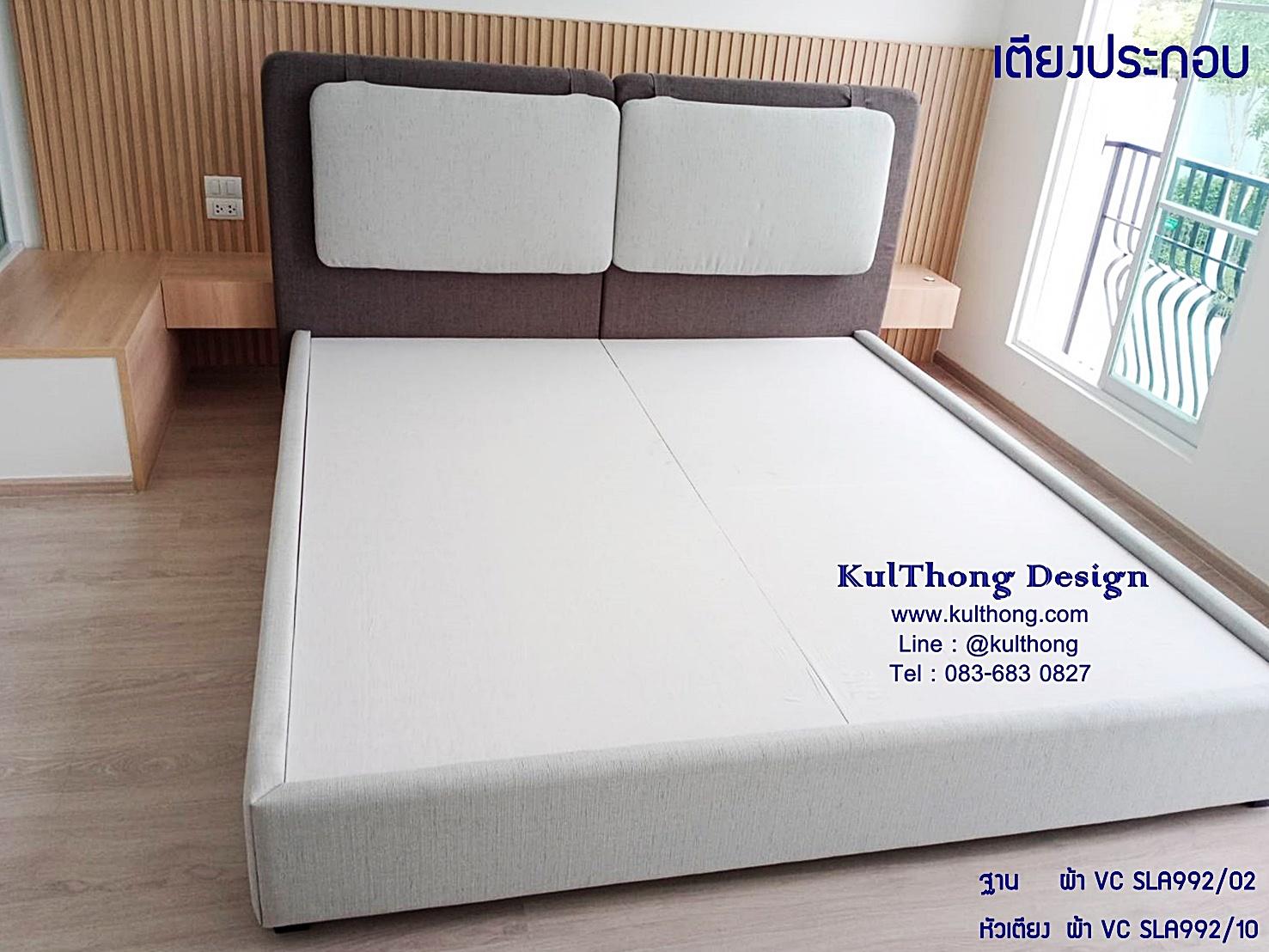ฐานเตียงนอน ฐานรองที่นอน เตียงประกอบ