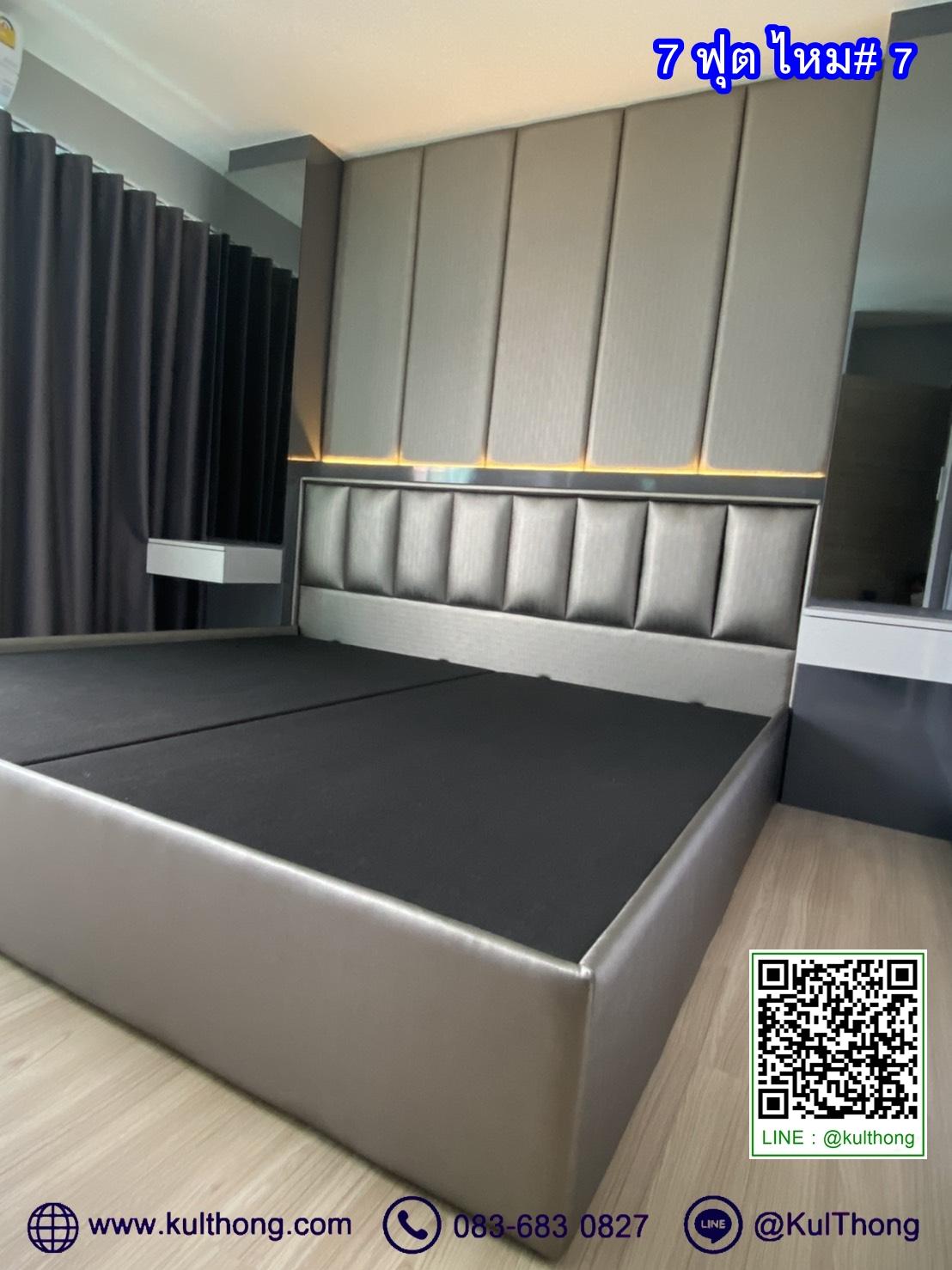 เตียงเก็บของ หัวเตียงทรงเรขาคณิต เตียงลิ้นชัก
