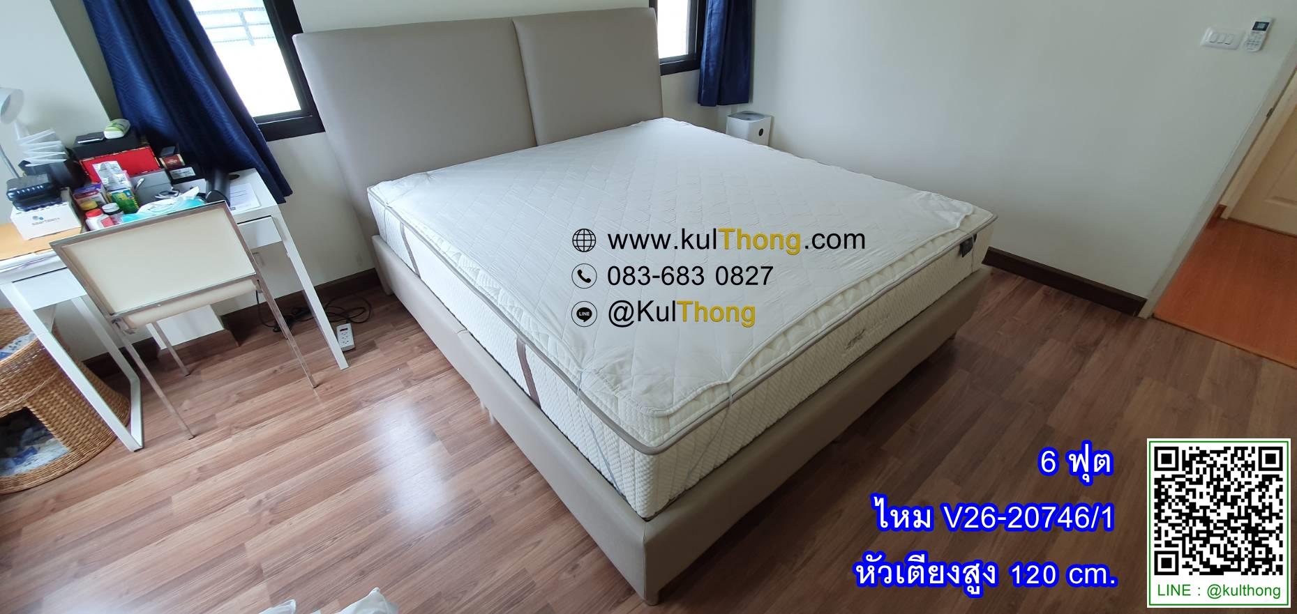 เตียงหุ้มหนัง เตียงดีไซน์ ฐานรองที่นอน เตียงสั่งผลิต