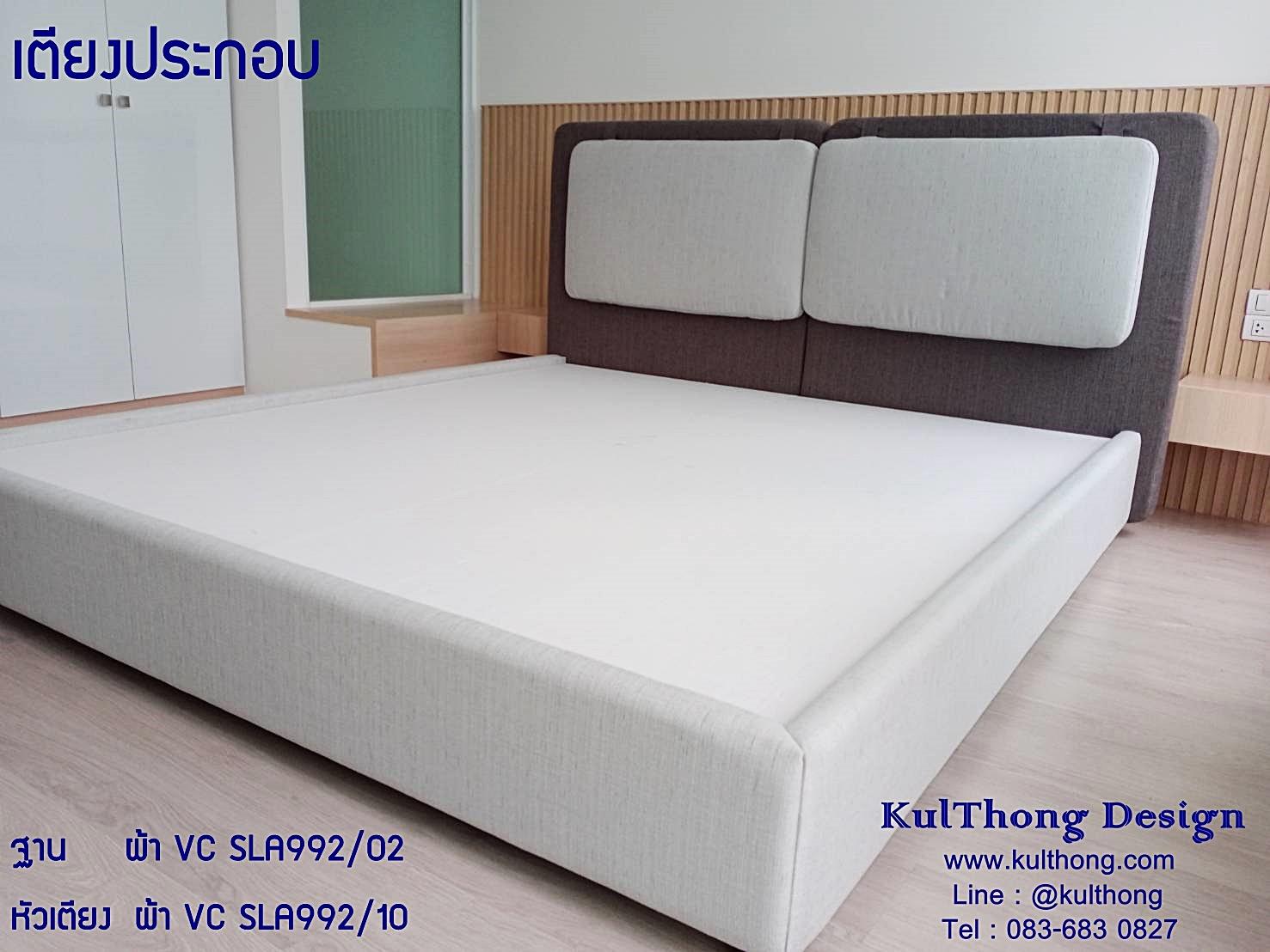 ฐานเตียง ฐานรองที่นอน เตียงมีหัว