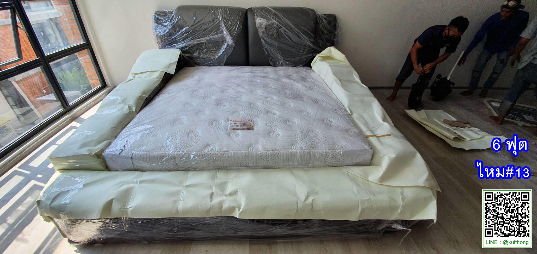 ที่นอน Pocket Spring ที่นอนยางพารา