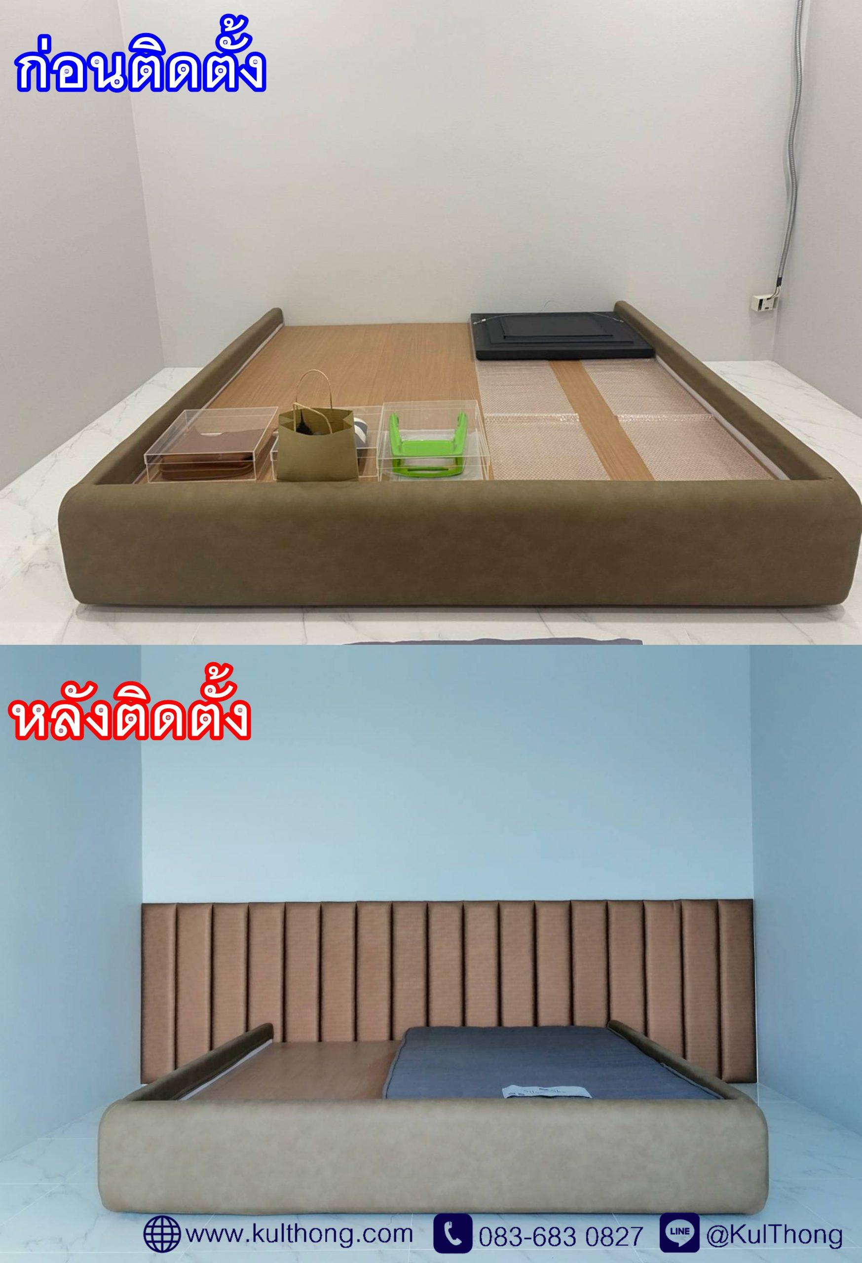 บุผนังหัวเตียง หัวเตียงสำเร็จ หัวเตียงแขวนผนัง
