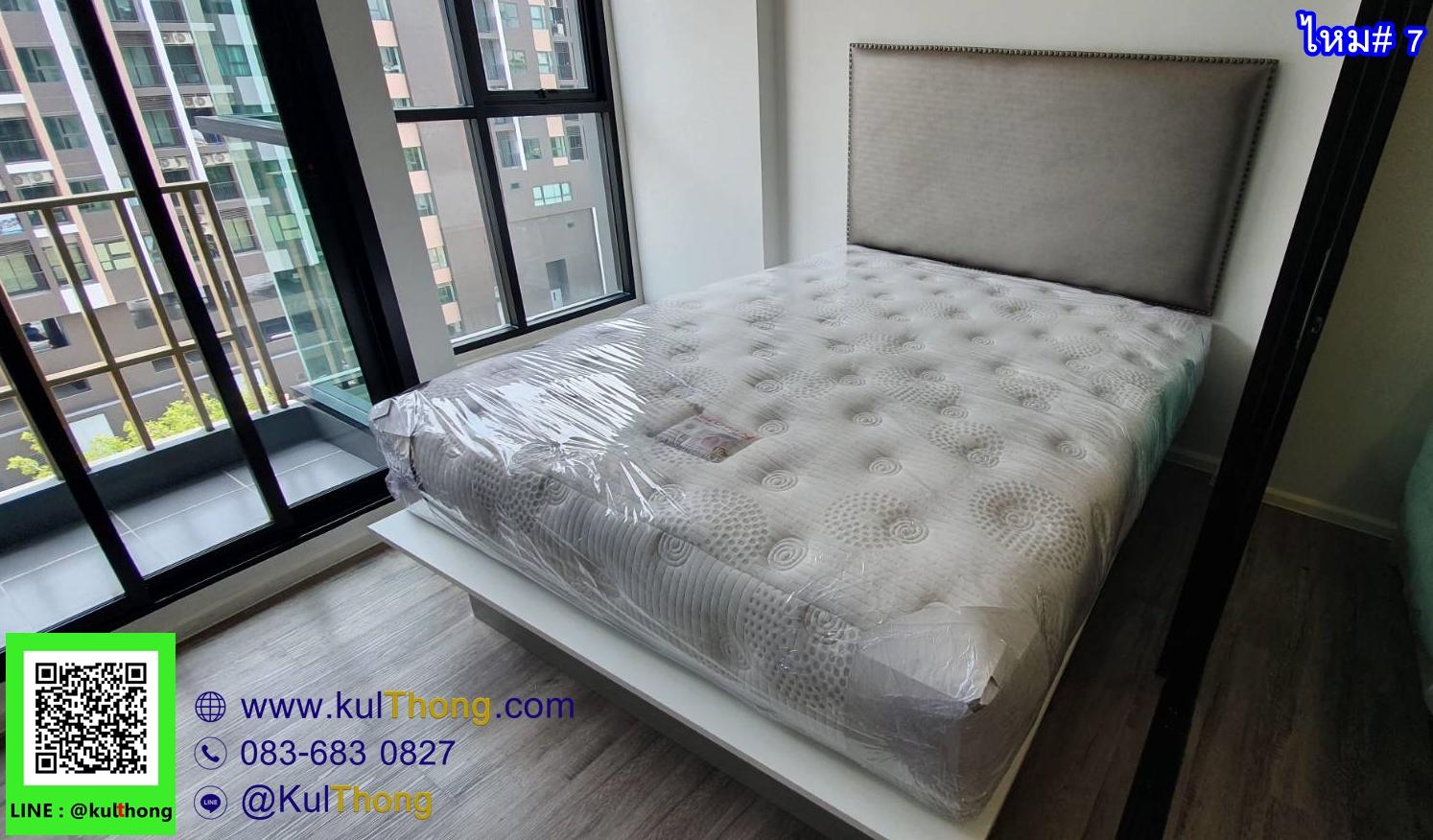 ผนังหัวเตียง แผ่นหัวเตียง หัวเตียง 3.5 ฟุต หัวเตียงสวยๆ