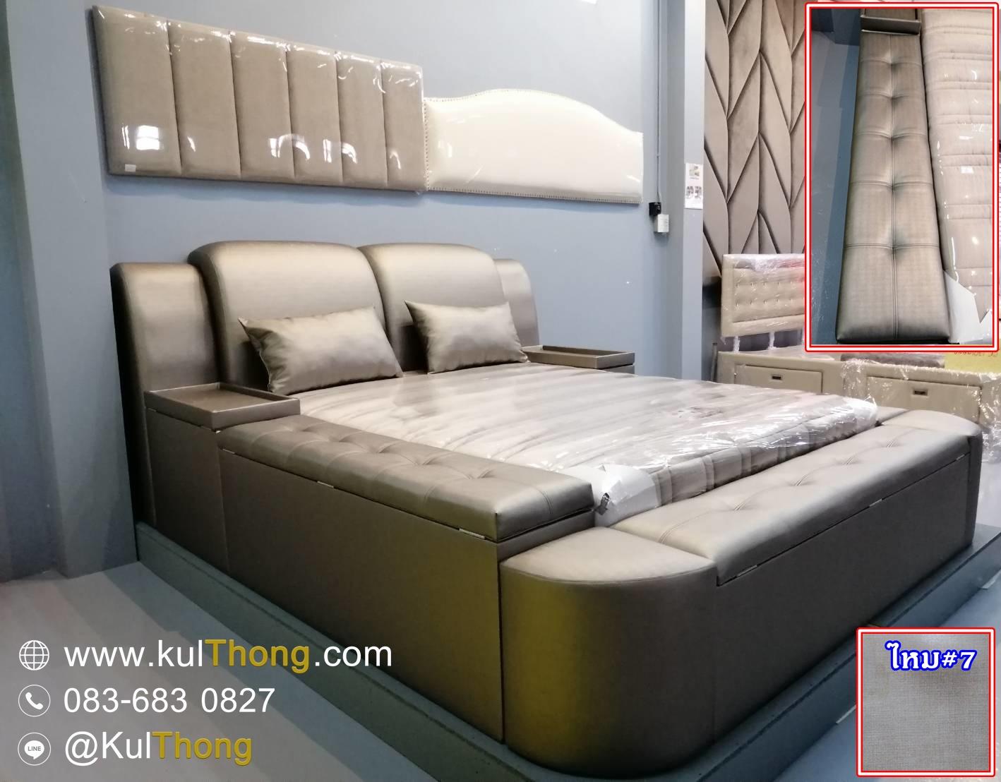 เตียงกล่อง เตียงเก็บของ เตียงกล่องหุ้มหนัง