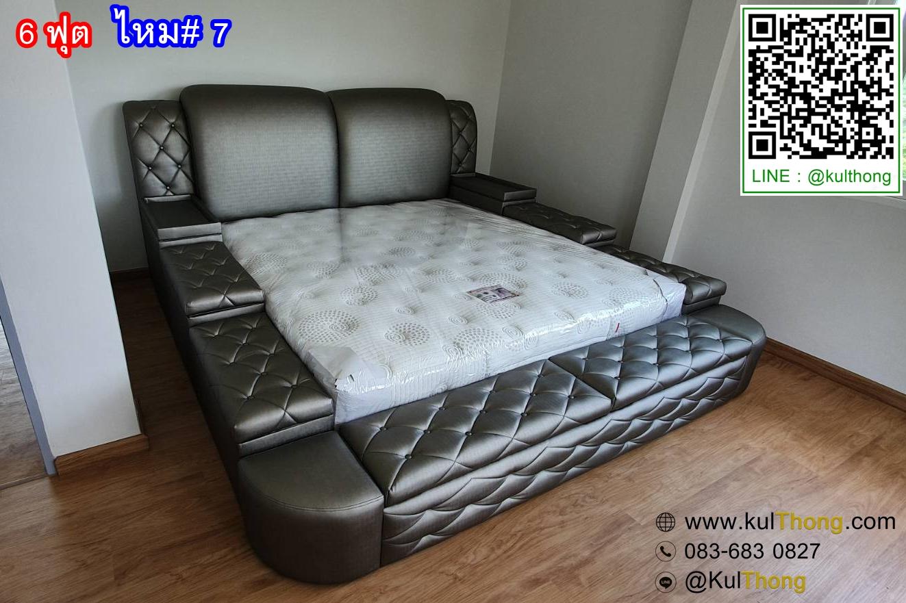 เตียงมีกล่องด้านข้าง เตียงกล่องเก็บของ เตียงมีฝาเปิด เตียงกล่องดีไซน์