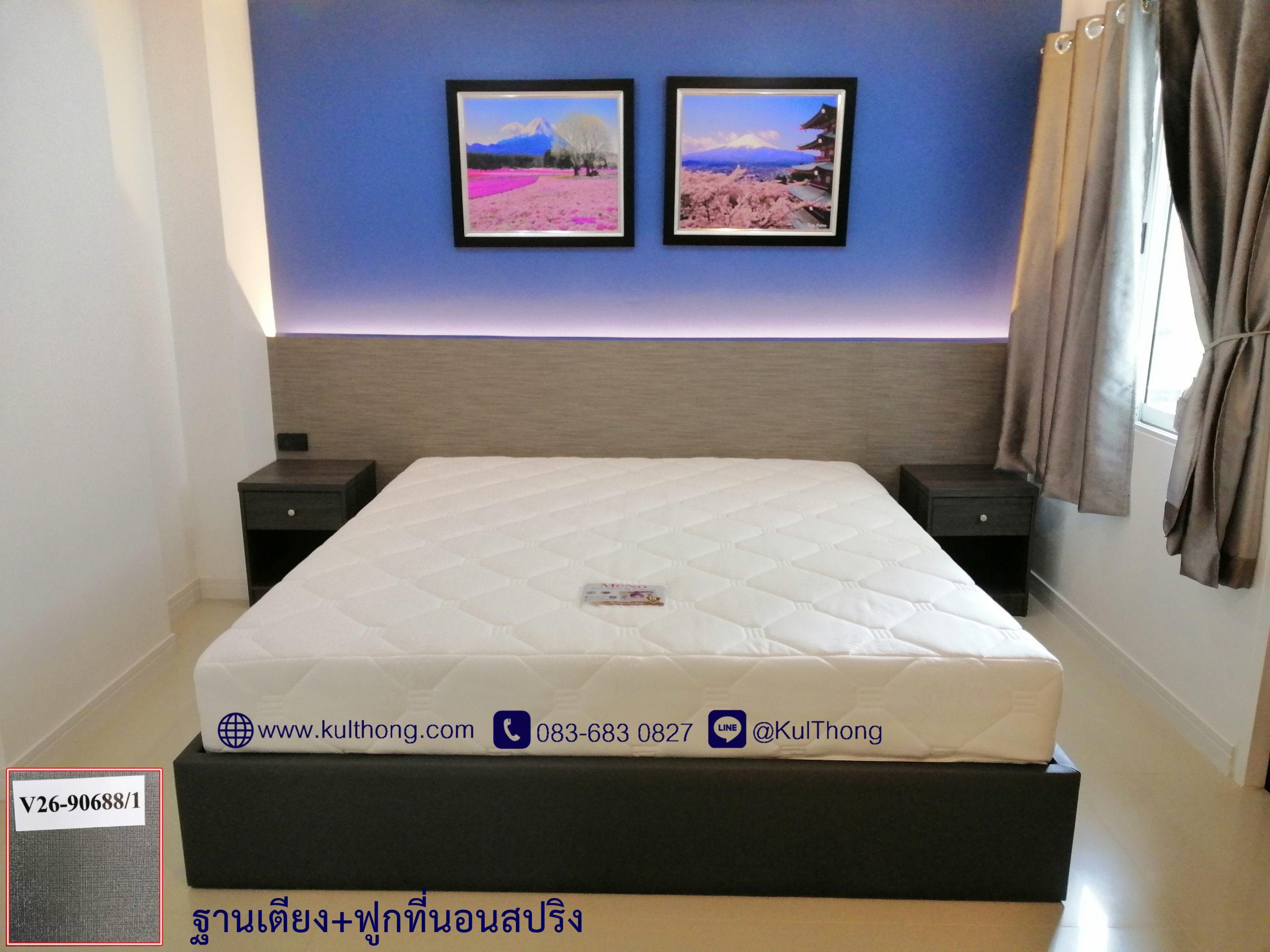 ฐานรองที่นอน เตียงหุ้มหนัง เตียงบล๊อก เตียงคอนโด