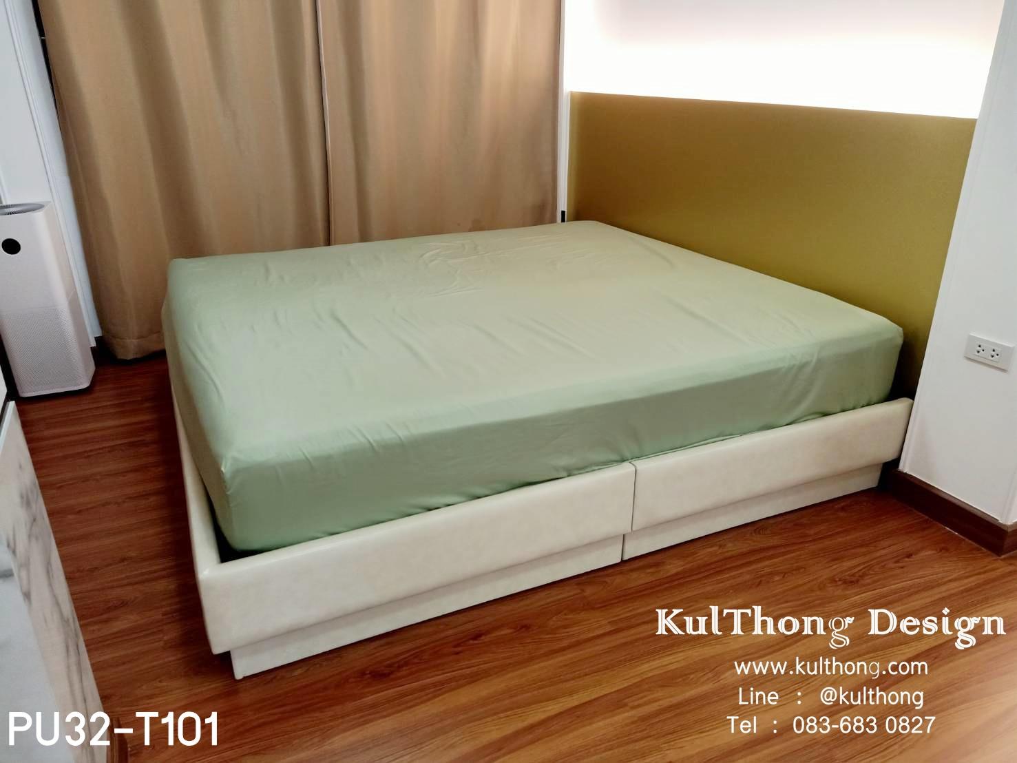 เตียงดีไซน์ ฐานรองที่นอน ฐานเตียง
