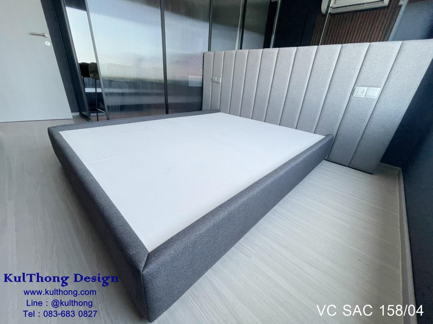 เตียงไม่มีหัวเตียง ฐานรองที่นอน เตียงประกอบ