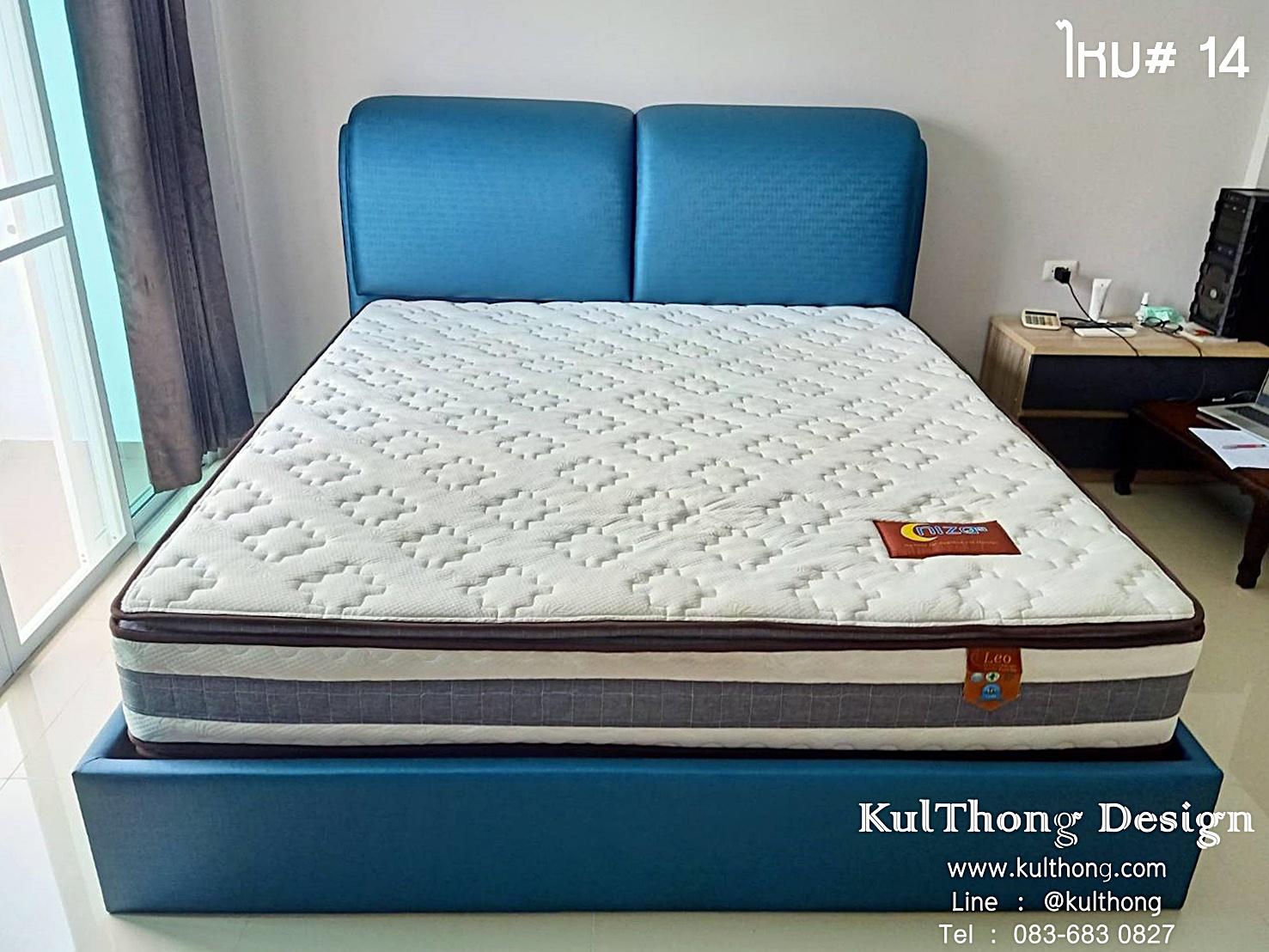 เตียงหุ้มหนัง เตียงหัวนวม ฐานรองที่นอน