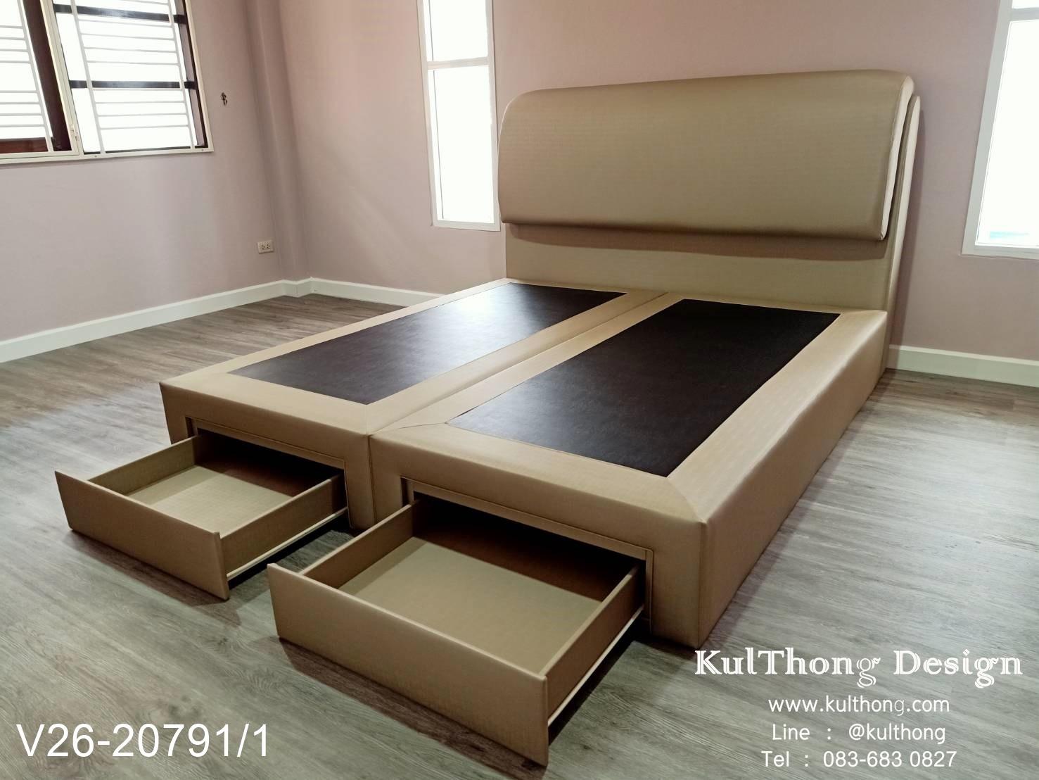 เตียงลิ้นชัก เตียงหุ้มหนังมีลิ้นชัก ฐานรองที่นอน