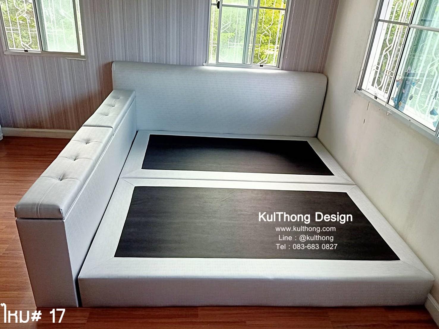 เตียงดีไซน์ เตียงเก็บของ เตียงมีกล่อง