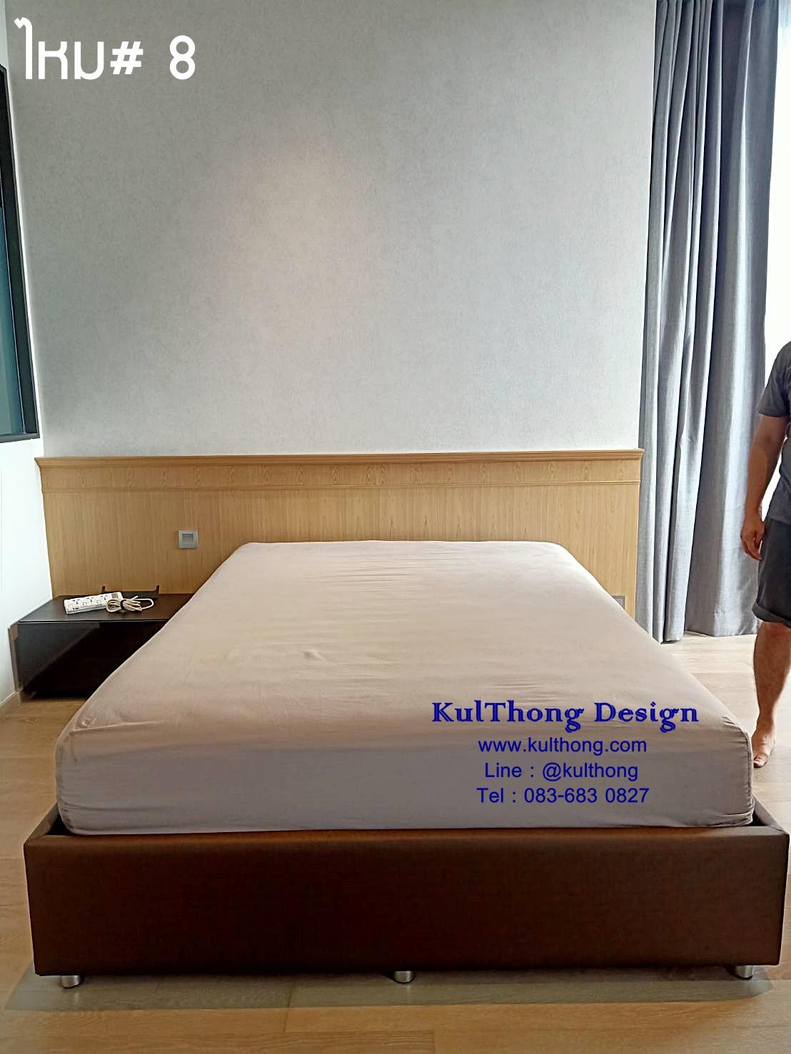 เตียงดีไซน์ เตียงไม่มีหัว ฐานเตียงนอน