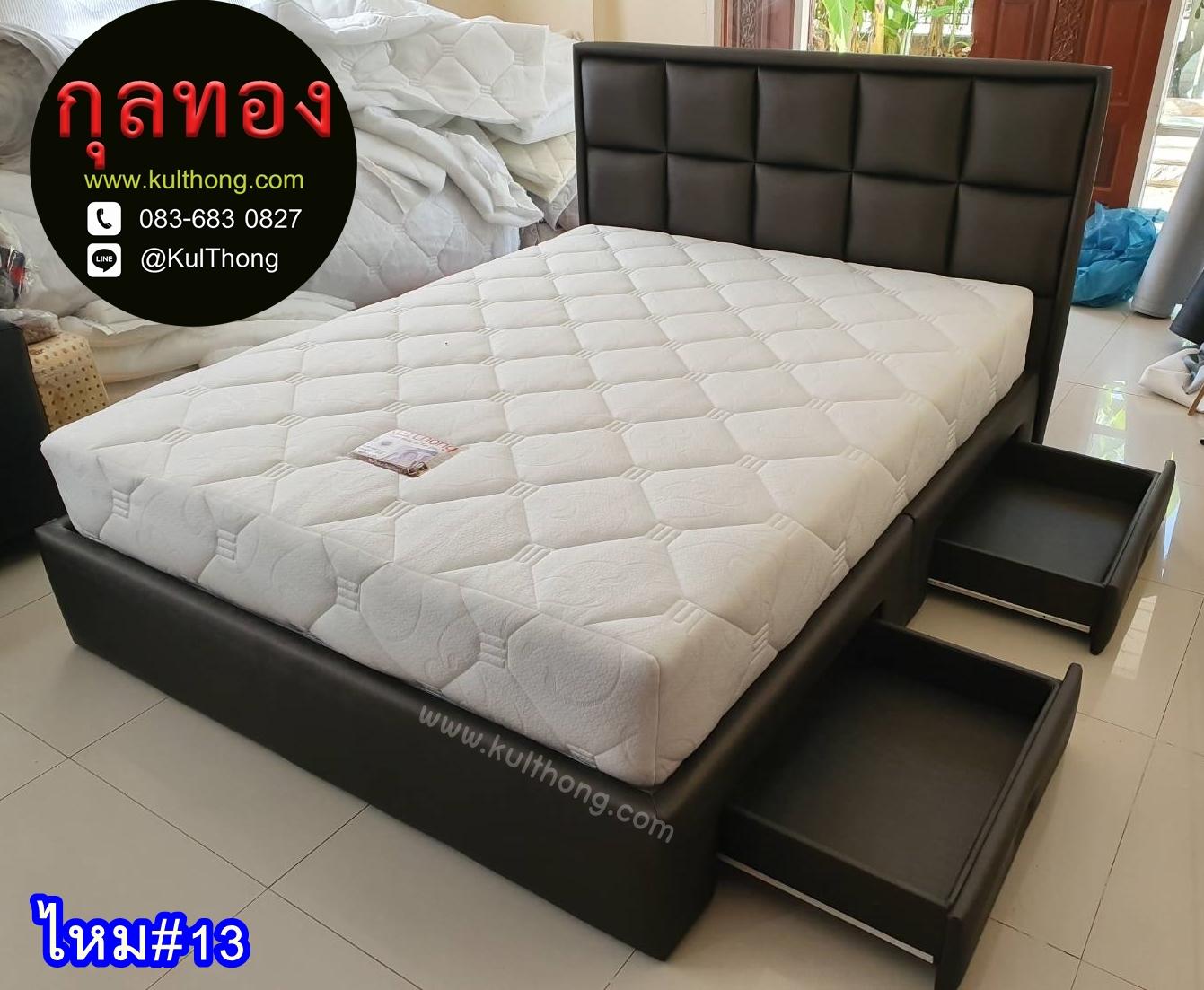 ที่นอนยางพารา ที่นอนเพื่อสุขภาพ ที่นอนหุ้มผ้าขนมิ้งค์