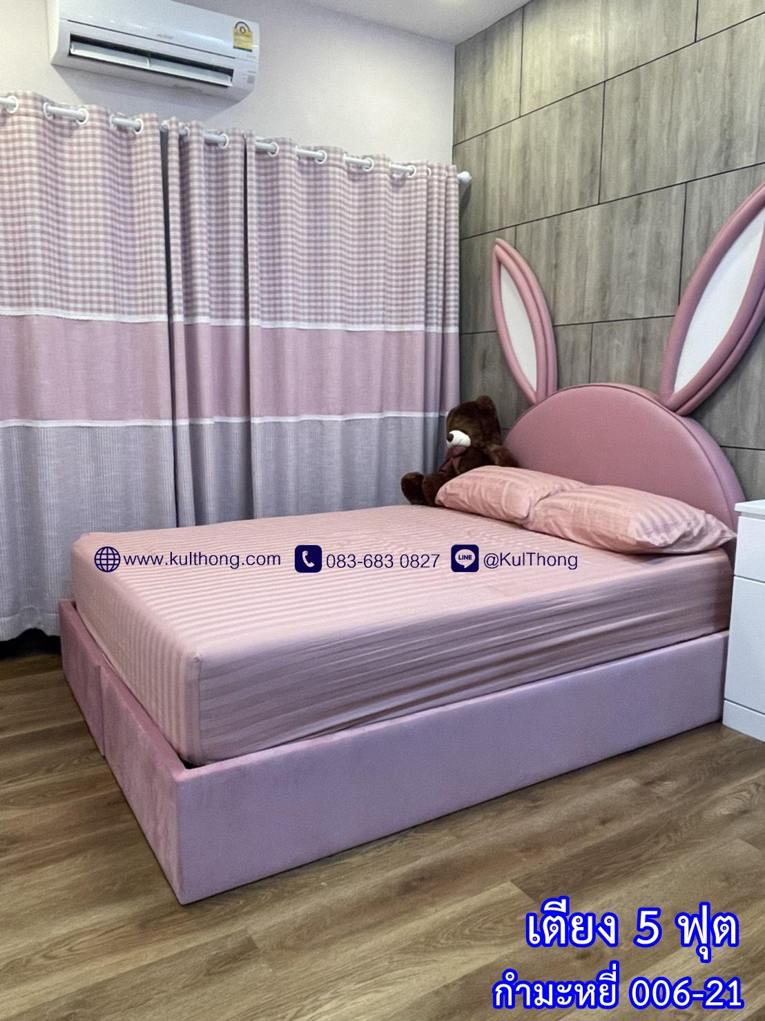 เตียงกำมะหยี่ ฐานรองที่นอน เตียงหุ้มหนัง ฐานเตียงนอน