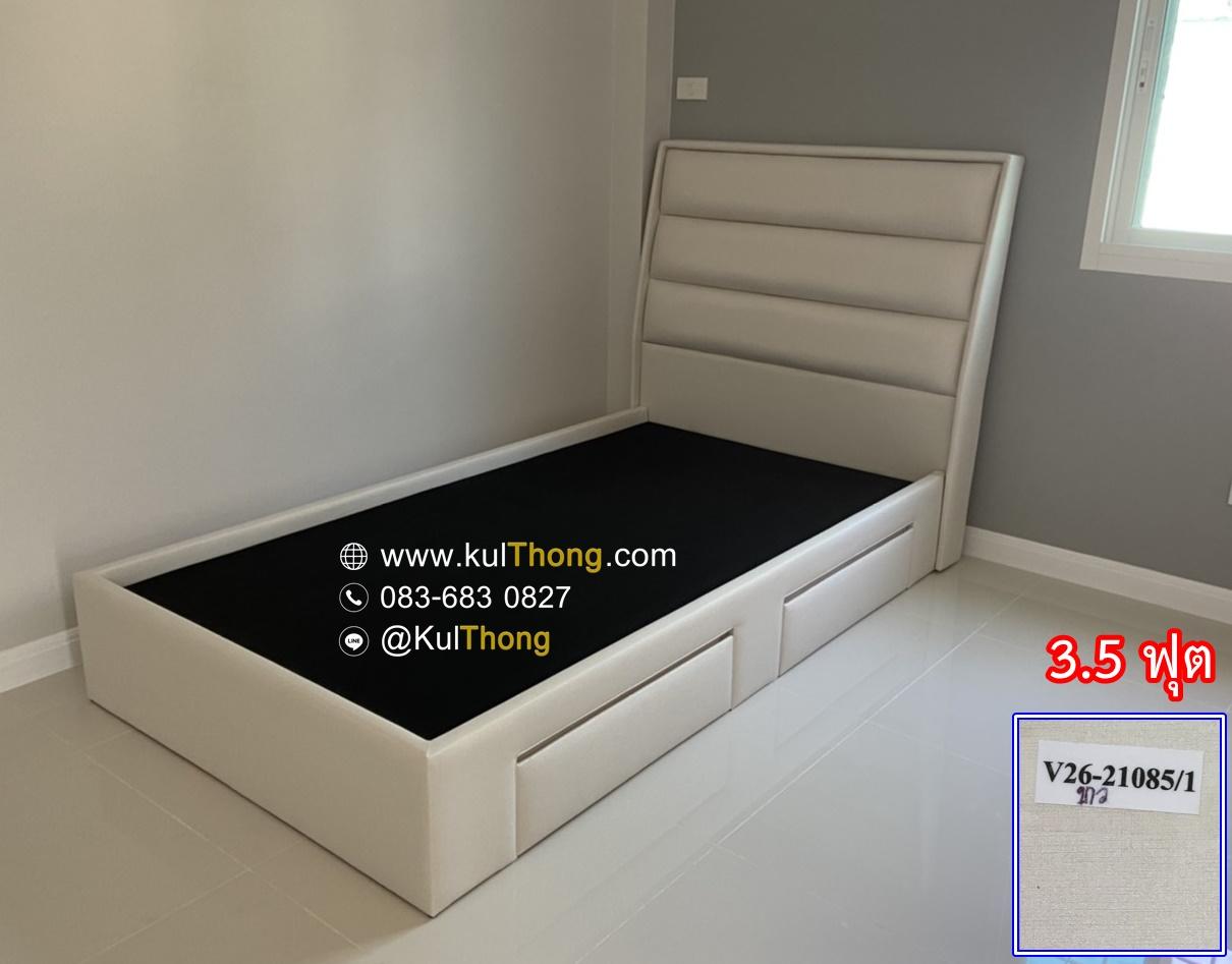 เตียงลิ้นชักหุ้มหนัง ฐานรองที่นอน เตียงเก็บของ ฐานเตียง