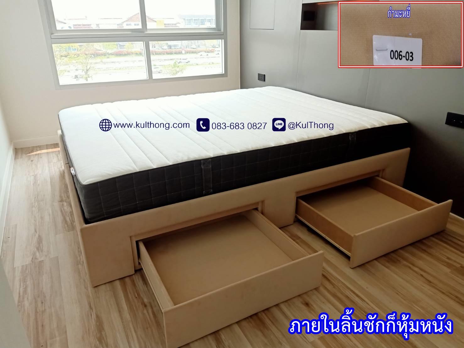เตียงลิ้นชักหุ้มหนัง ฐานรองที่นอน เตียงสั่งทำ