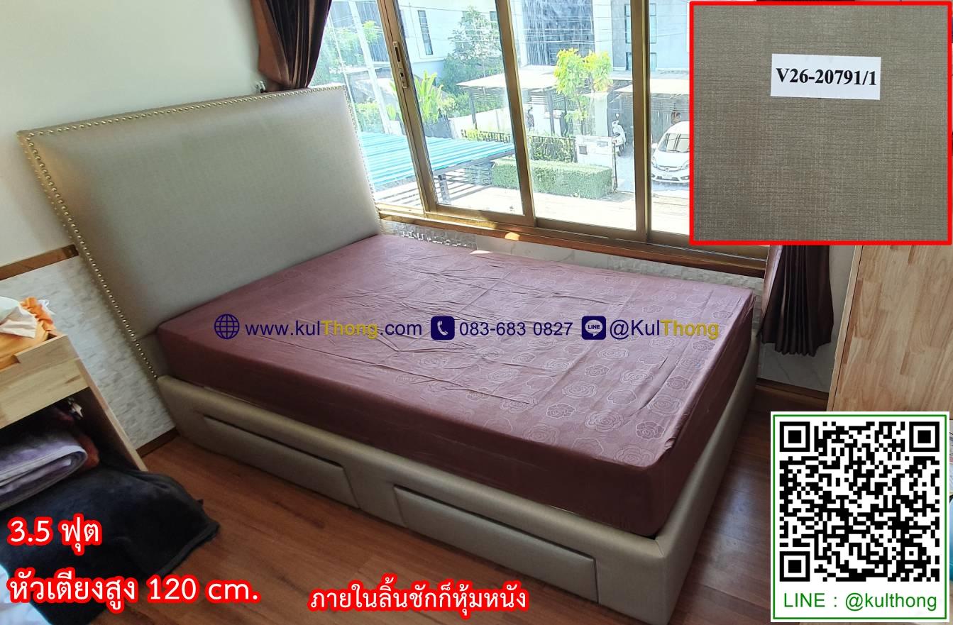 เตียงดีไซน์ ฐานเตียงนอน ฐานรองที่นอน