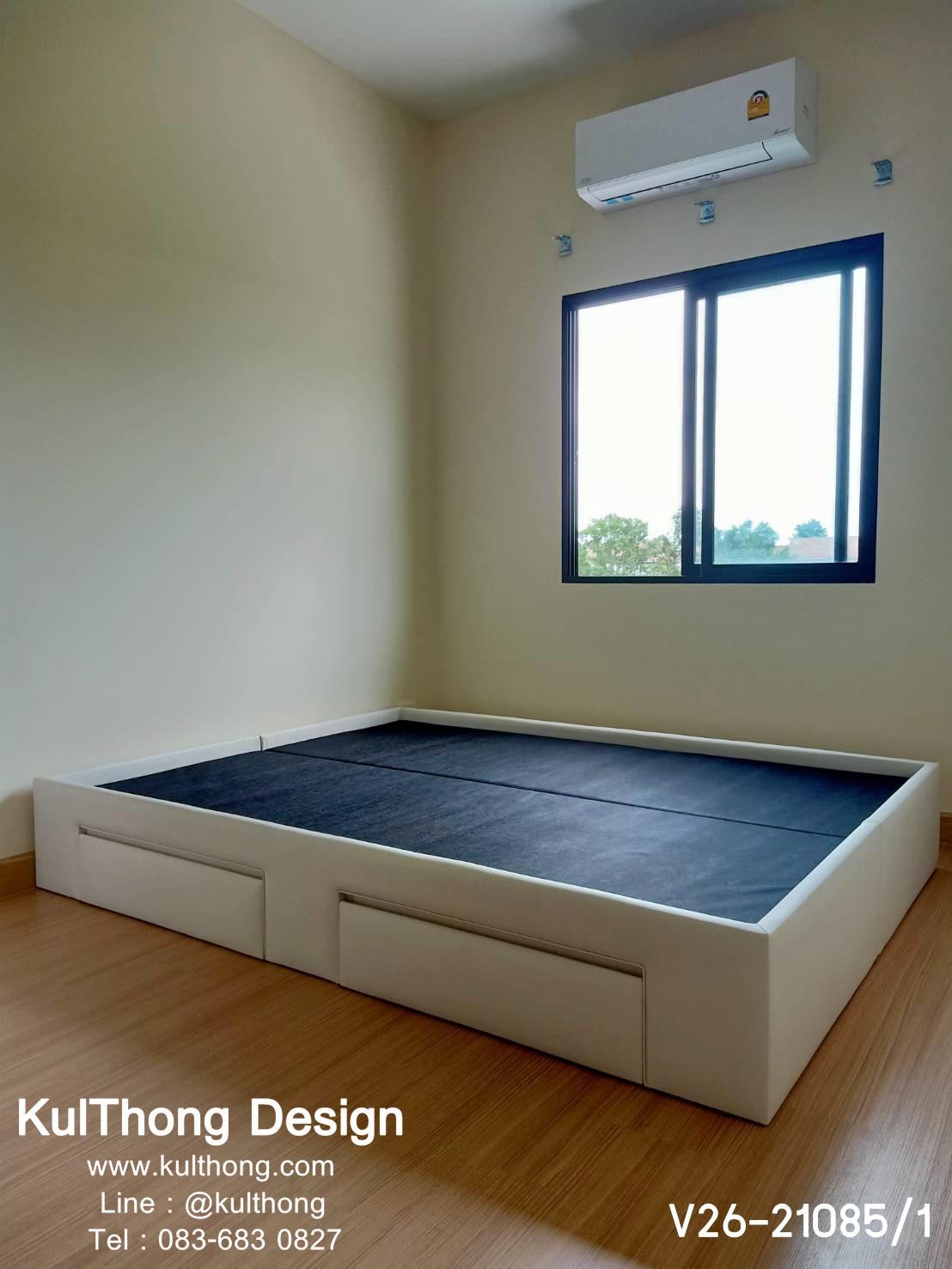 เตียงมีลิ้นชัก เตียงเก็บของ ฐานรองที่นอน