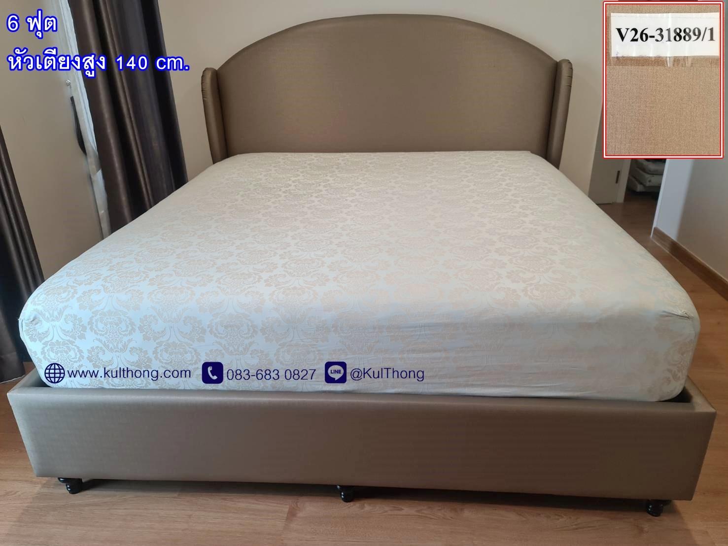ฐานเตียง ฐานรองที่นอน เตียงหุ้มหนัง เตียงดีไซน์