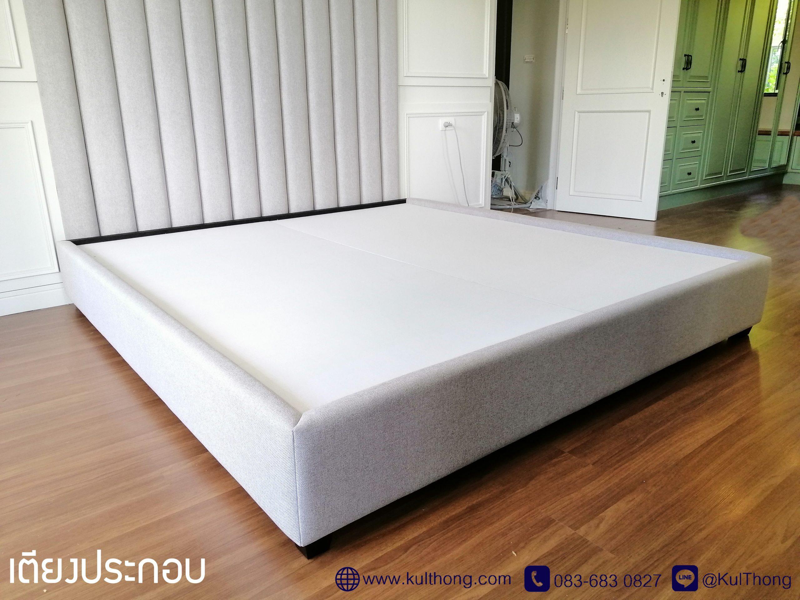 เตียงดีไซน์ เตียงสั่งทำ ฐานรองที่นอน