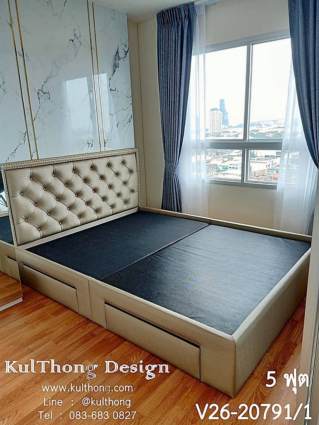 เตียงหุ้มหนังมีลิ้นชัก ฐานรองที่นอน