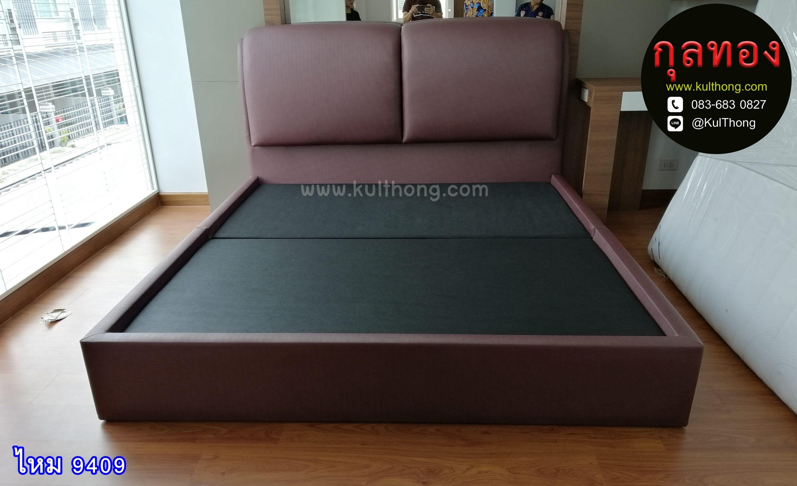 หัวเตียงบุนวมหนา หัวเตียงแบบยึดฐานเตียง หัวเตียงสำเร็จ