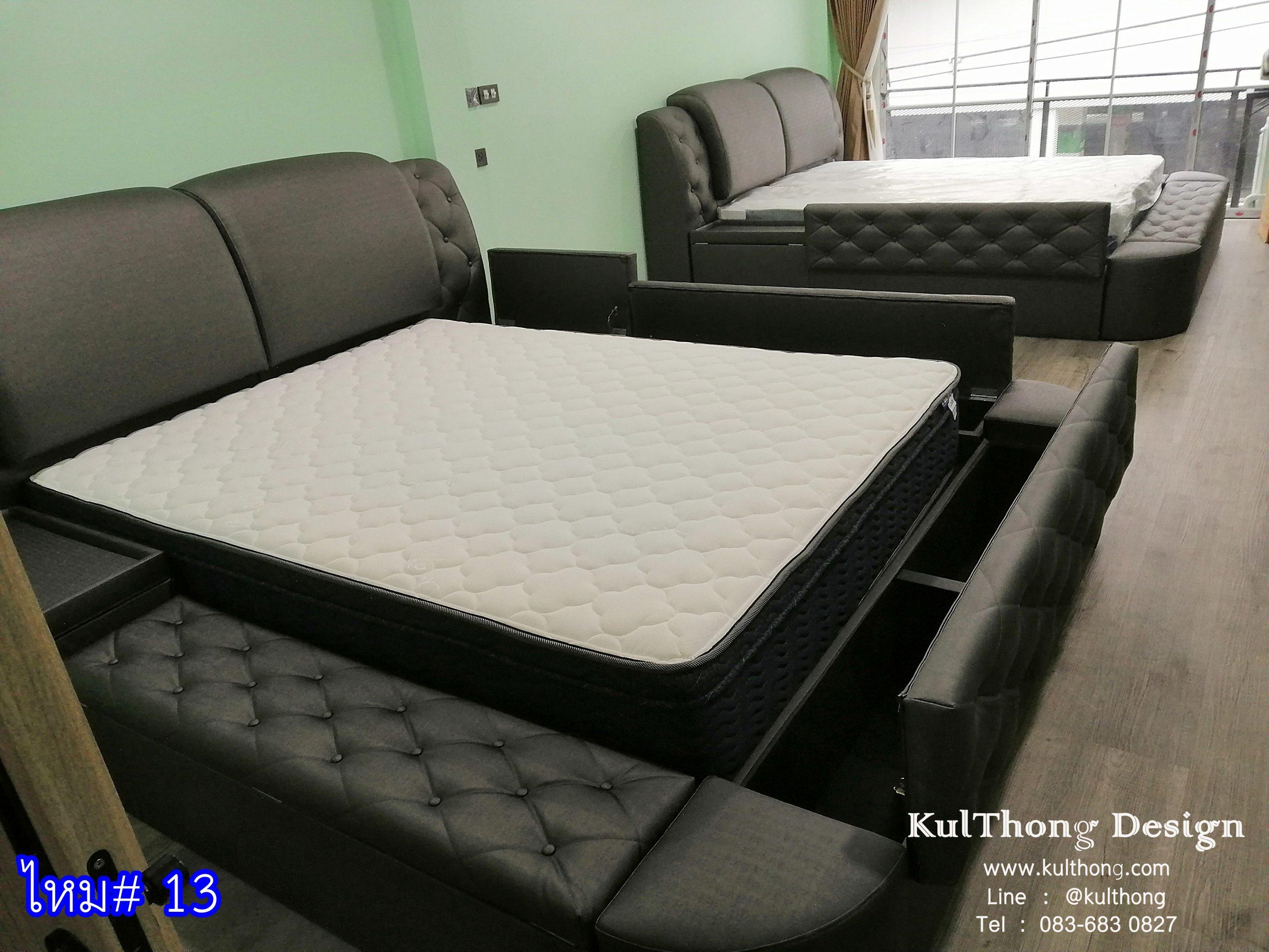 เตียงมีฝาเปิด เตียงกล่องดีไซน์ เตียงกล่องหุ้มหนัง