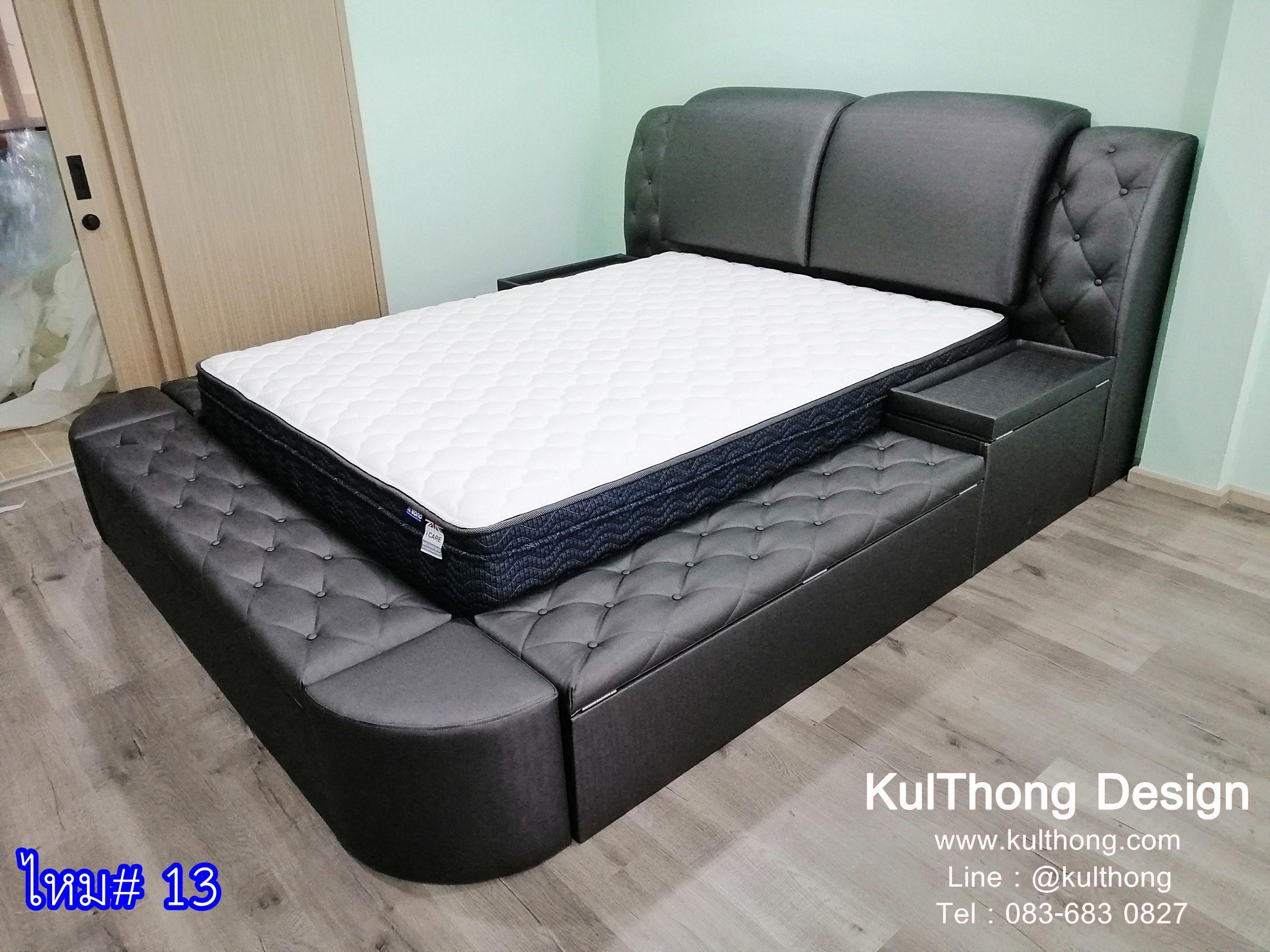 เตียงขนาดใหญ่ เตียงกล่องหุ้มหนัง เตียงมีกล่องด้านข้าง