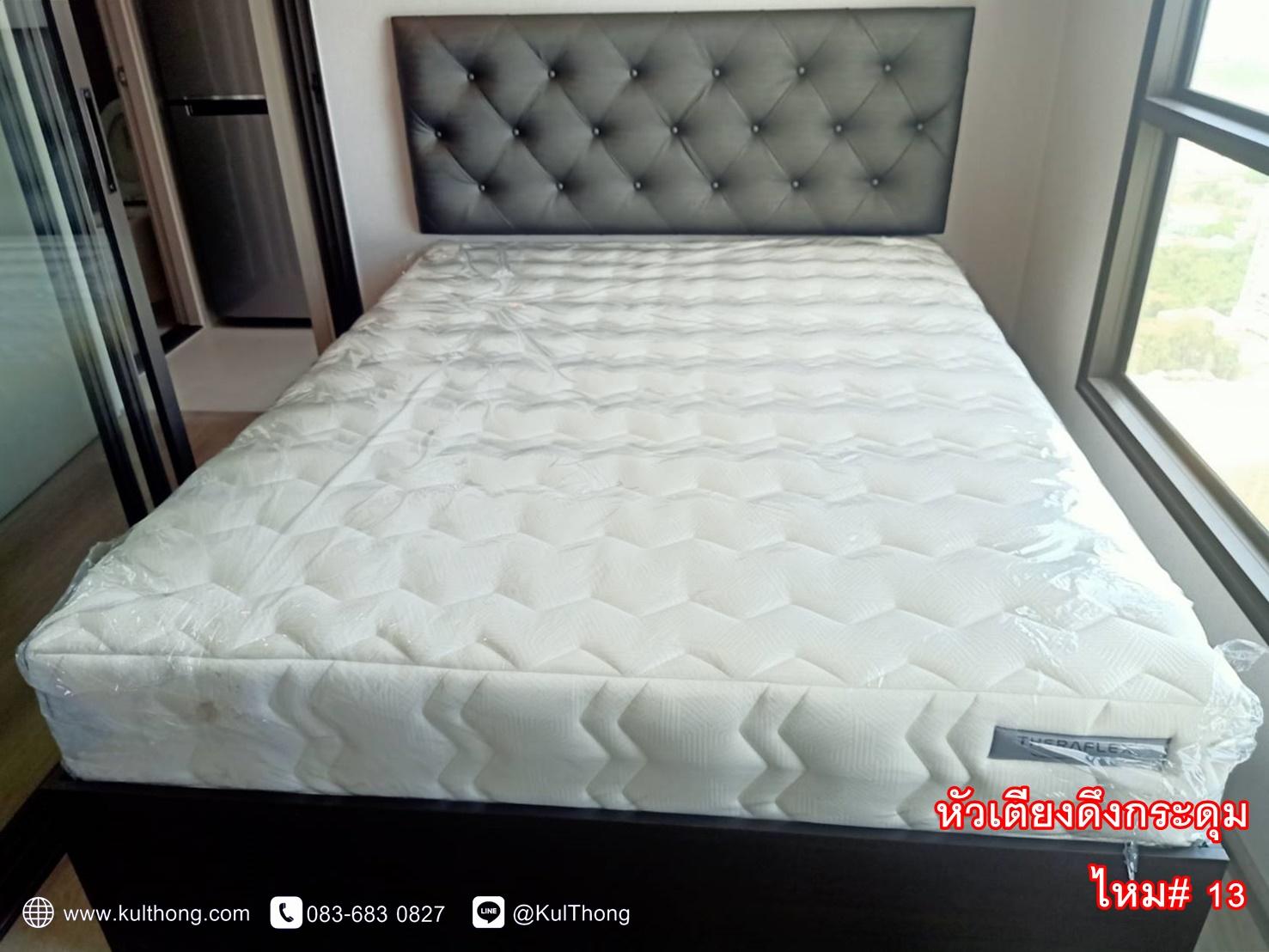 แผ่นหัวเตียง ผนังหัวเตียง บุหัวเตียง