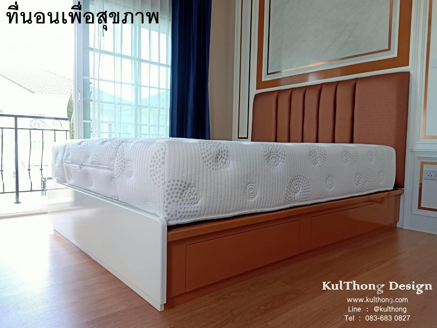 ที่นอนยางพารา ที่นอนกันไรฝุ่น ที่นอนสปริง